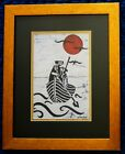 Numbered, artist signed Print, ROWING TO FREEDOM BY AMOS AMIT Matted and Framed