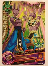 Dragon Ball Heroes Promo GPB-60 Version Gold (2013)