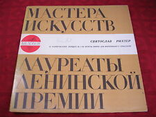 Giudice LP tchikovsky concerto no 1 pianoforte orchestra melodia URSS