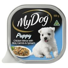 My Dog Puppy Chicken Minced With Rice & Carrot & Spinach Wet Dog Food Tray 100g