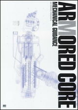 Armored Core mechanical guidance Japanese Book
