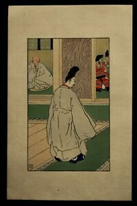 JAPANESE WOODBLOCK PRINT HIROMITSU NAKAZAWA ZASU NAGASHI