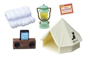 Re-ment Miniatures Let's Go Weekend Camp Lantern Stand Speaker Phone Holder - #8