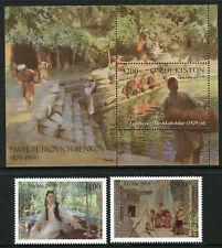 Uzbekistan 2018 MNH Pavel Benkov Russian Painter 2v Set + 1v M/S Art Stamps
