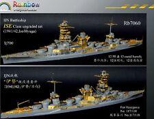 Rainbow 1/700 Rb7060 IJN Battleship Ise for Hasegawa