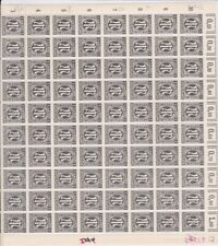 AM POST Mi.Nr. 16 Bz r4 Bogentyp 2 postfr. Bogen, Leitfehler auf Feld 33