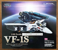 Arcadia Macross VF-1S Strike VAlkyrie Roy Focker Special Movie Ver. 1/60 Figure