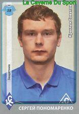 182 SERGEY PONOMARENKO FK.KRYLIA SOVETOV SAMARA STICKER PANINI RUSSIA 2012