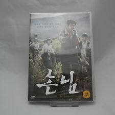 The Piper (Korean, 2015, DVD)