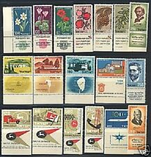 Israel 1959 Year Set Full Tabs VF MNH