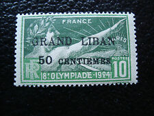 GRAND LIBAN - timbre yvert et tellier n° 18 n* (A11) stamp lebanon