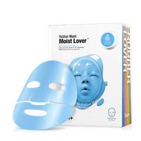 [DR.JART+] Rubber Mask 45g (4 kinds) / Korea Cosmetic