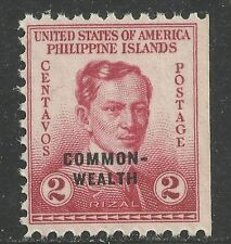 U.S. Possession Philippines stamp scott 433a - 2 cents issue of 1939 - mnh - #8