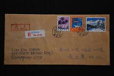China PRC T38 60f, R, S, N Series Stamps - Hebei-Wu'an-Chengguan cds 1984.12.12