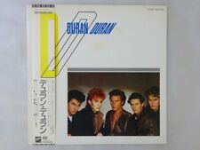 Duran Duran  EMI EMS-91062 Japan   LP OBI