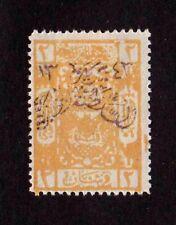 Saudi Arabia stamp #17,  MHOG, VVF, 1925, SCV $85