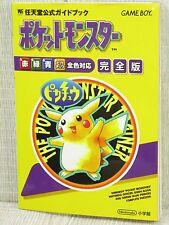 POKEMON Red Green Blue Guide Kanzen Ban Game Boy Book SG67*