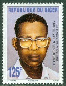 EDW1949SELL : NIGER 1997 Scott #953 Very Fine, Mint NH. Scarce stamp. Cat $125.