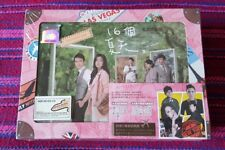 Various Artist ( 台灣群星) ~ 16( Taiwan Press ) Cd