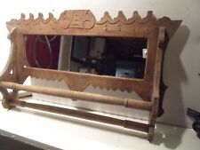 Antique Victorian towel bar