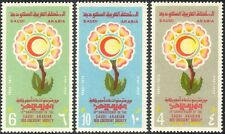Arabia Saudita 1974 RED CRESCENT/medico/sanitario/croce/Benessere 3v Set (n43550)