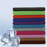 Instant Cooling Towel ICE Cold Golf Cycling Jogging Gym Sports Outdoor Dry