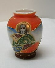 Small Vase Made in Occupied Japan with Woman and Designs Gold Accents Vintage