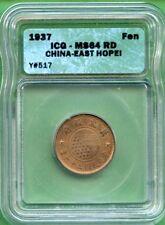 CHINA  1937    1 FEN   ICG   MS 64 RD   COPPER   Y517