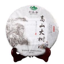 357g Yunnan Pu-erh Tea Cake High Mountain Large Tree Raw Puer Tea Puer Green Tea