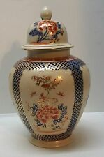Ginger Jar Red Rust Blue and Gold with Flowers Birds Japanese Porcelain Vintage