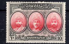 Bahawalpur 10 Rupees lmmint 1948  SG32 Excellent stamp [34B2010]