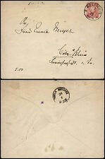 Germany 1876 - Stationery Envelope Mi U 7 B - Used Rostock to Cöln