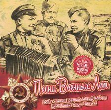 Russisch cd mp3 Песни Военных Лет / Pesni voennyh let # best