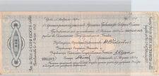 RUSSIE 500 ROUBLES 15.8.1918 N° 236382 PICK S 128