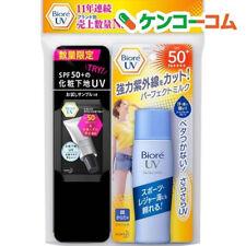 KAO Biore UV Perfect Milk SPF50+/PA++++ 40ml Plus Kao Biore UV Oil Control Base