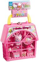 Hello Kitty Petite House - Compact Set with Complete Setup for Tea Parties