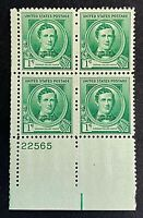 US Stamps, Scott #879 1c 1940 Plate Block of Stephen Collins Foster VF/XF M/NH.