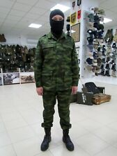Original Russian Army Summer Suit in Flora Camo VSR-98