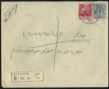 Jordan-Palestine 1953 10 Fils Palestina Aiuto Francobollo Ovpt