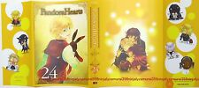 Pandora Hearts book jacket cover promo anime official