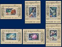 1975 Rare LAOS Blocs SPECIAUX N°289/292** + PA 120/121**UPU, espace Sheets MNH