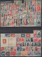 CG141538/ FRANCE / LOT 1942 - 1949 MINT MNH CV 383 $