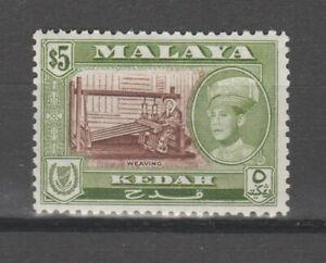 s38344 MALAYA KEDAH 1962 MNH** Def. Sultan Abdul Halim $5 SC#105