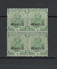 Mint Hinged Indian Stamps (Pre-1947)