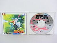 CHO ANIKI PC-Engine SCD PCE Grafx Japan Game pe
