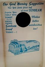 SUNBEAN Enriched Bread Door Knob Hanger Advertising Sign Delivery Carrier holder