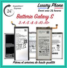 Batterie Samsung GALAXY S5 S6 S7 S8 S9 S10 EDGE Plus Neuve Compatible Original ⚡