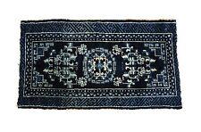 Antique Chinese Wool & Cotton Rug 19th Century. Blue Geometric Design