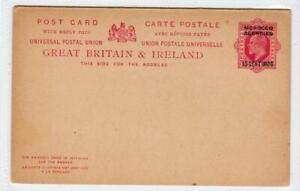 MOROCCO AGENCIES: KEVII Reply-paid postal stationery postcard (C59458)