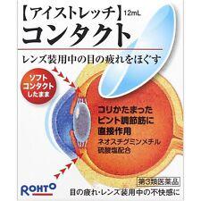 Rohto eyedrop Rohto Eye stretch contact eye fatigue focus adjust free ship Japan